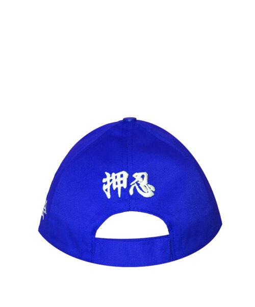 کلاه کیوکوشین مدل colored
