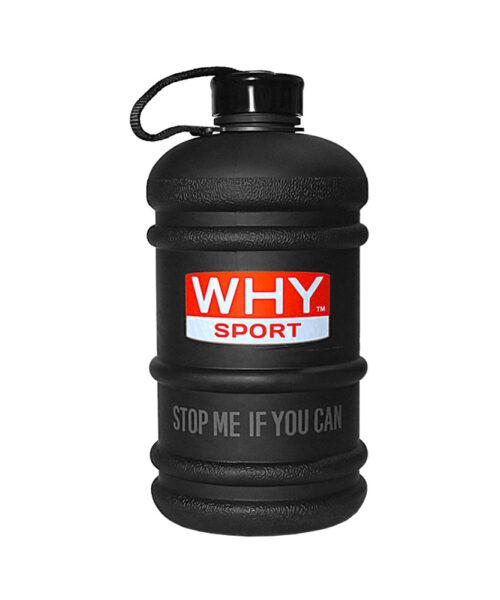 قمقمه پلاستیکی WHY