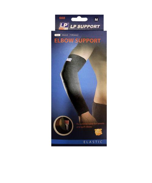 آرنج بند LP support مدل 668