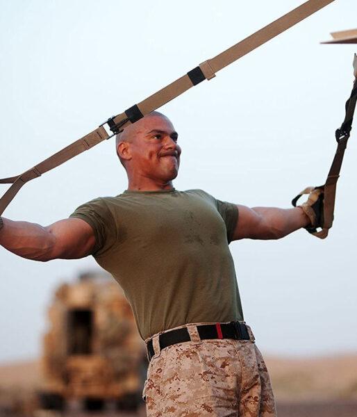 تی آر ایکس Tactical gym